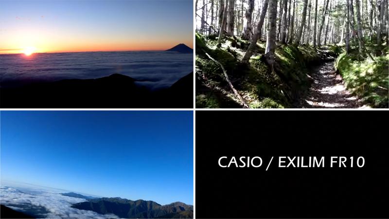 CASIO / EXILIM FR10