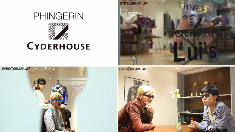 Lui's×PHINGERIN×CYDERHOUSE×EYESCREAM.JP『EYESCREAM TV - Room Share』